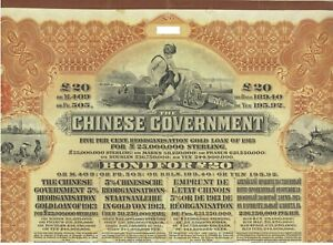 China Chinese Government 1913 5% Reorganization £20 Gold Bond 42 Coupons