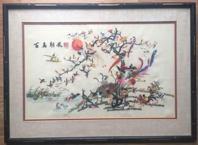 Vintage Fine Chinese Canton Yue  Silk Embroidery 100 Birds  Phoenix Chicken Duck