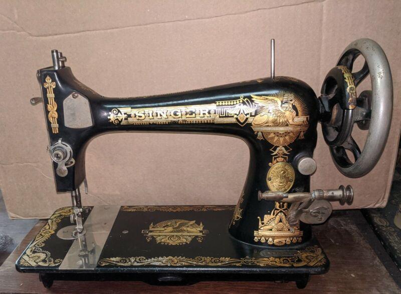 ANTIQUE VINTAGE SINGER TREADLE SPHINX SEWING MACHINE