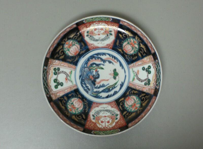"BEAUTIFUL ANTIQUE JAPANESE IMARI LARGE 12"" BOWL, MEIJI PERIOD, c. 1868-1913"