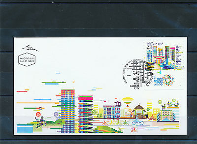 Israel 2014 Tel Aviv Global City Stamp Fdc