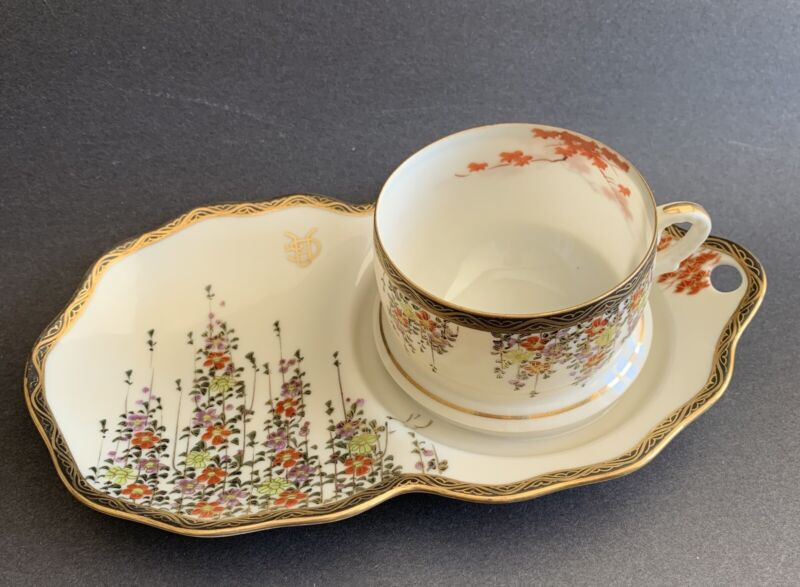 Vintage Collectible Hand Painted Japanese Demitasse Eggshell Tea Cup & Saucer