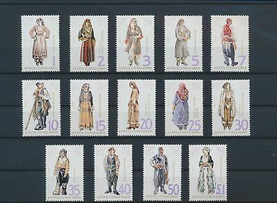 LO16347 Cyprus traditional clothing folklore fine lot MNH