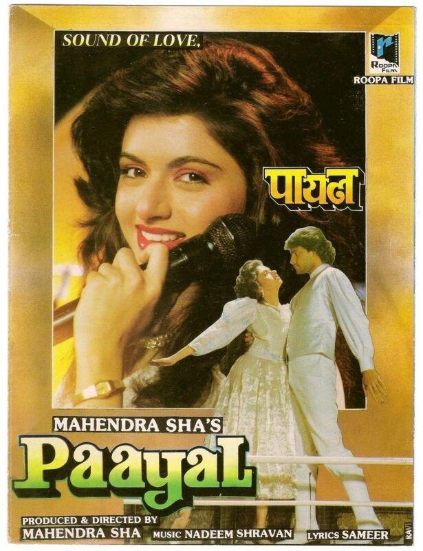 India Bollywood Press Book 1992 Paayal Bhagyashree Shakti Kapoor