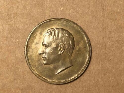 Pahlavi Commemorative Coin