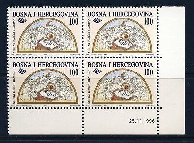 1996 Bosnia and Herzegovina . Christmas BLOCK . Mint Never Hinged