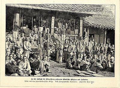 Die bei der Schlacht bei Ying-Yang gefangenen chinesische Offiziere 1895