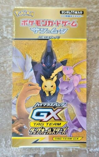 Pokemon Tag Team Gx Tag All Stars Booster Box Japanese Sealed Sm12a - Usa Seller