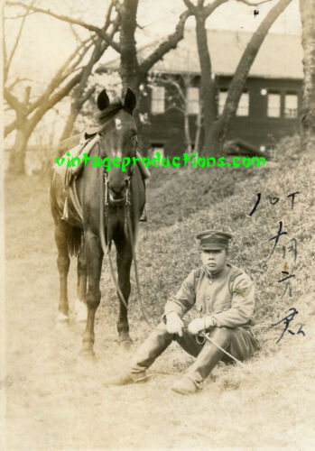 WWII Japanese Army Cavalry Trooper Photo