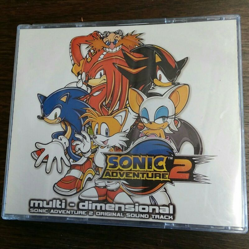 SONIC ADVENTURE 2 MULTY-DIMENTIONAL SOUNDTRACK CD 1999 2cd set
