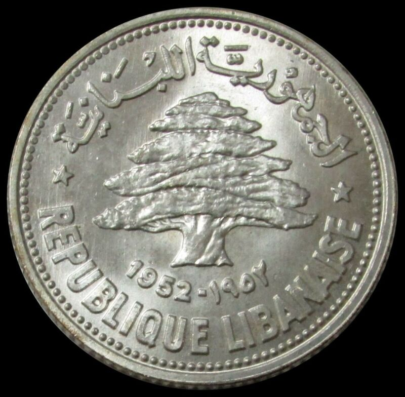 1952 SILVER LEBANON 50 PIASTRES COIN HIGH GRADE MINT STATE