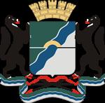 sibirki