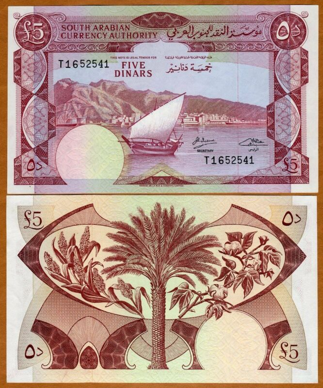 Yemen Democratic Republic, 5 Dinars, (1965), P-4 (4b), UNC