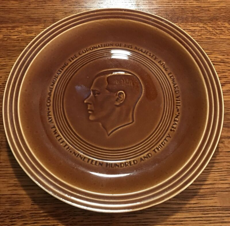 Brown Coronation Plate King Edward VIII Genuine Authentic Rare China