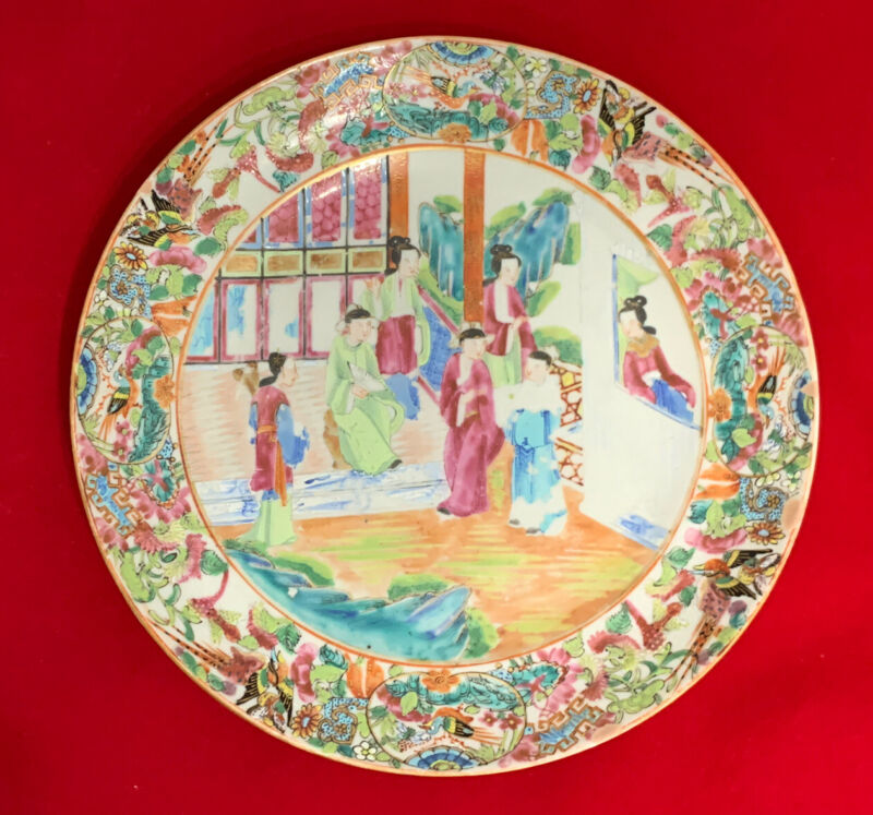 """Plate chinese canton mandarin famille rose ,10"""" ( 25 cm ),  date + - 1840"""