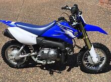 2012 Yamaha TTR 50 Like New Cardiff Lake Macquarie Area Preview