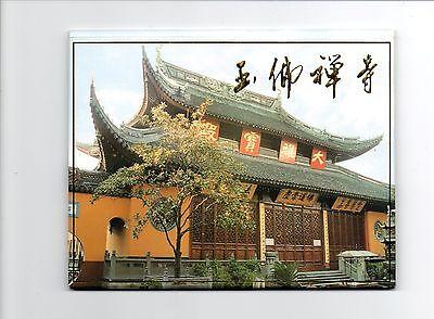 China - 10 Postcards - Shanghai Jade Buddha Temple loose in folder - unused