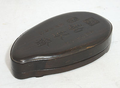 Chinese  Ink  Stone  With  Wood  Box   1