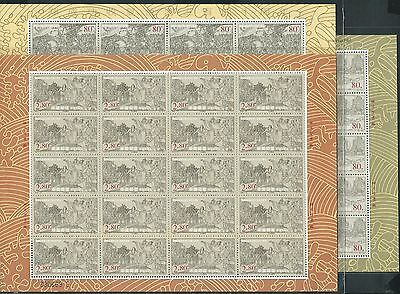China 2001 27 340Th Zheng Chenggongs Recovery Of Taiwan 3V Full S S