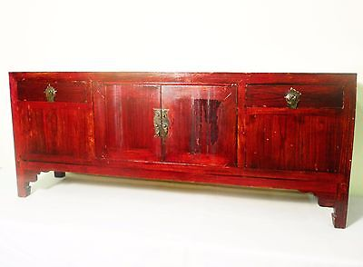 Antique Chinese Petit Ming Cabinet (1104) , Circa 1800-1849