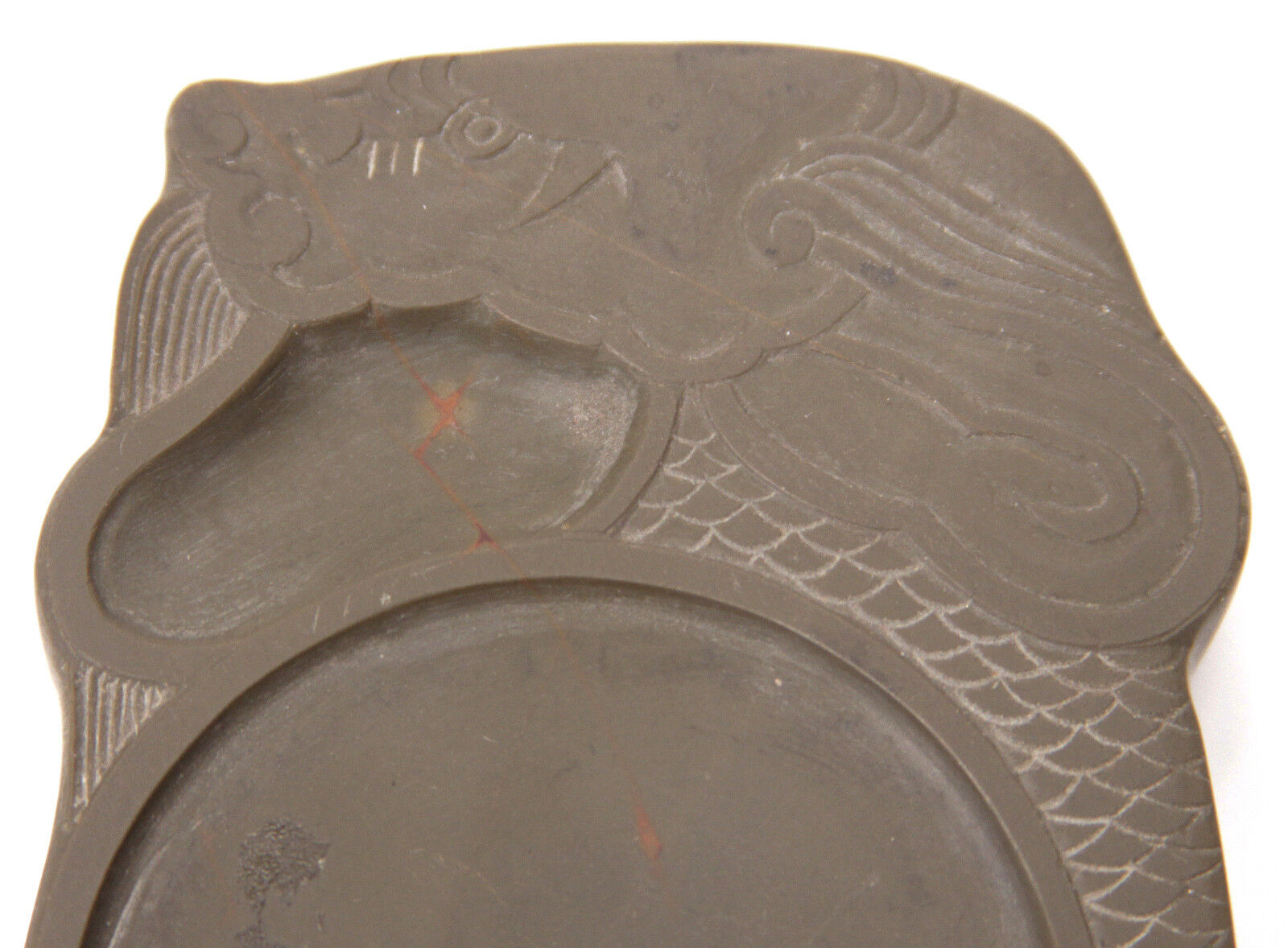 Vintage Chinese Carved Duan Ink Stone Dragon Fish Calligraphy Scholar Inkstone