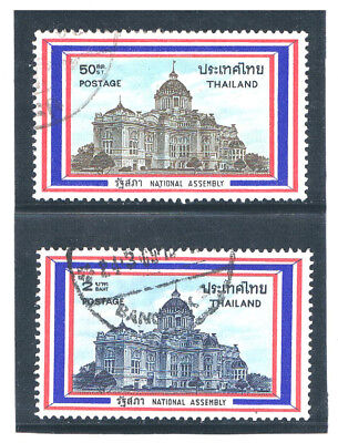 THAILAND 1969 National Assembly FU