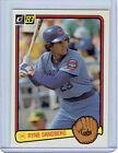 Ryne Sandberg Rookie Baseball Cards