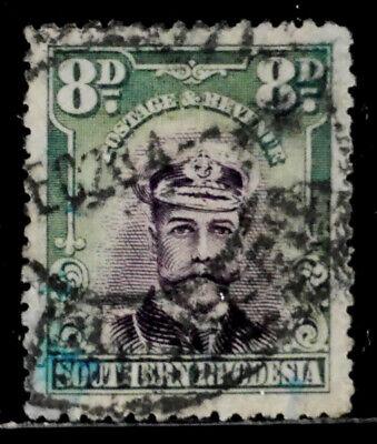 SOUTHERN RHODESIA, BRITISH: 1924 CLASSIC ERA STAMP SCOTT #8 CV $50 SOUND