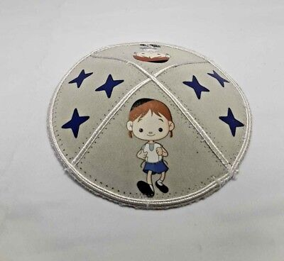 Children Kippah Kids Leather Yarmulke Gray Small Kipah Size 13cm Online Store ()