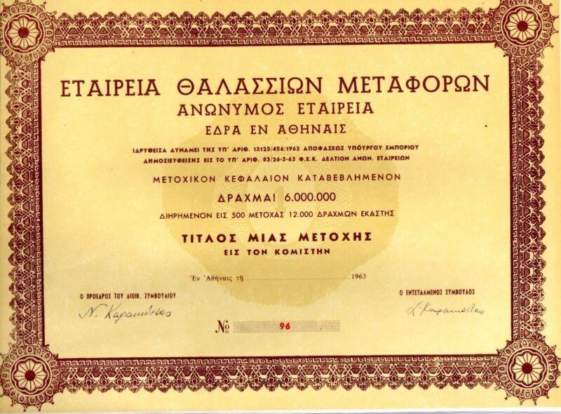 Greece. Maritime Transport SA Greek Title of 1 Share Bond Stock Certificate 1963