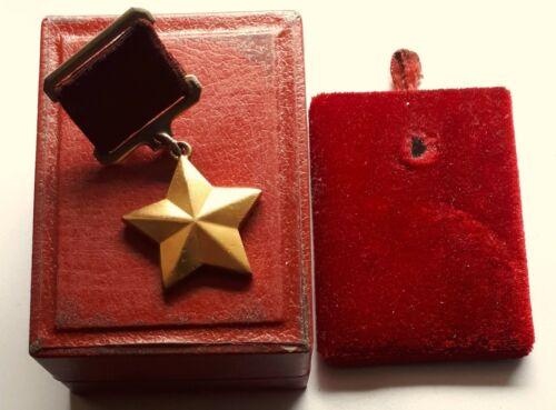 soviet russia gold badgе of hero of soviet union золотая звезда героя ссср орден