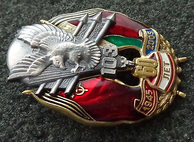 PARATROOPS   60 YEARS BADGE  PIN  RUSSIA SOVIET 103 GROUP  EAGLE  HEAVY