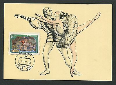 RUSSIA MK 1958 TSCHAIKOWSKIJ KOMPONIST SCHWANENSEE CARTE MAXIMUM CARD MC d6204