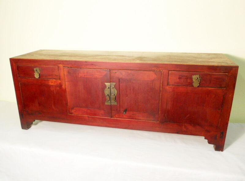 Antique Chinese Petit Ming Cabinet (5282), Circa 1800-1849