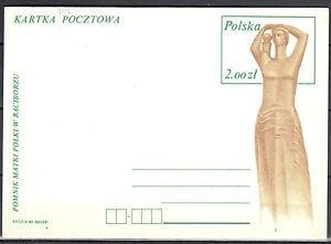 Poland 1980 - Mother's Day monument - Fi.757 - postcard - unused - Cieszyn, Polska - Poland 1980 - Mother's Day monument - Fi.757 - postcard - unused - Cieszyn, Polska