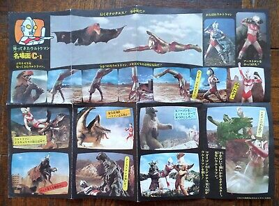 Vintage 1970s Ultraman & Monster Poster Original Japanese TV Tokusatsu Godzilla