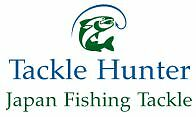 tacklehunter
