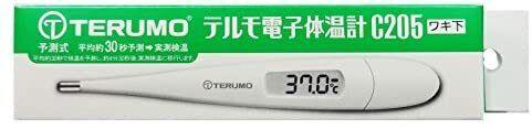 Terumo Electronic Thermometer C205