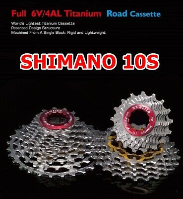 SeqLite Shimano Ultegra Dura Ace 10 Speed Compatible Full Titanium Road Cassette Dura Ace 10 Speed Cassette