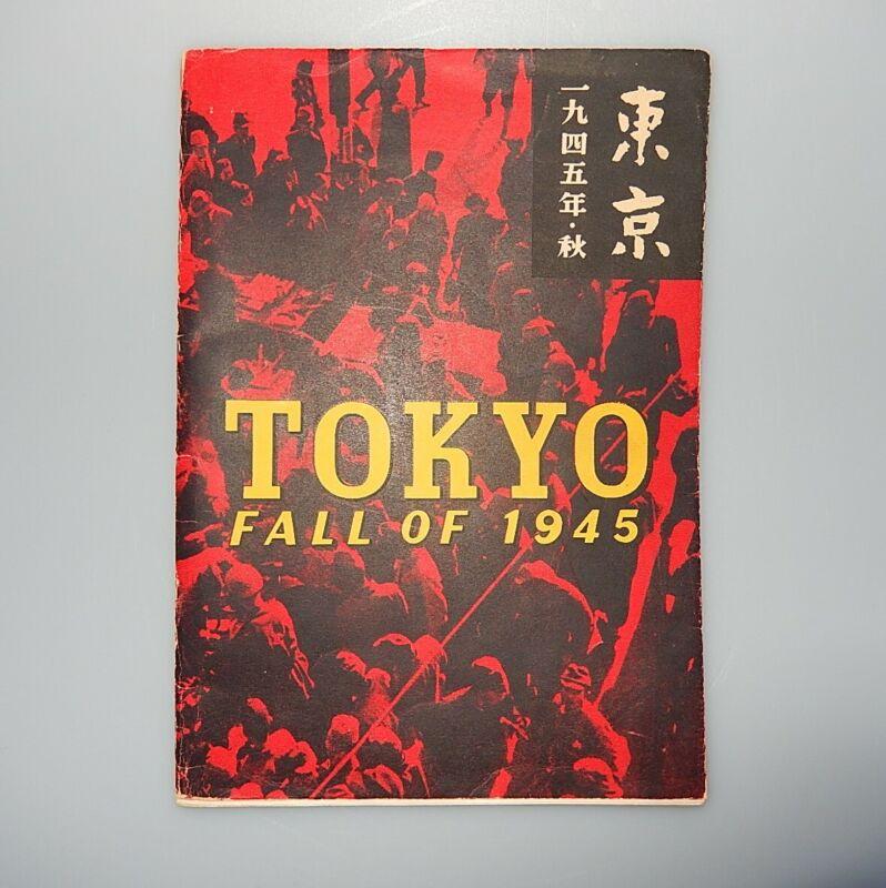 Tokyo Fall of 1945 by Bunka-Sha 1st Edition 1946