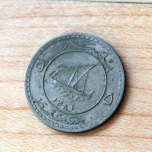 1381 Muscat & Oman 5 Baisa