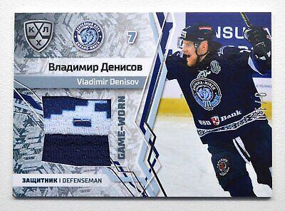 2018-19 Sereal Premium KHL Jersey Dinamo Minsk #JER-009 VLADIMIR DENISOV 09/10 image