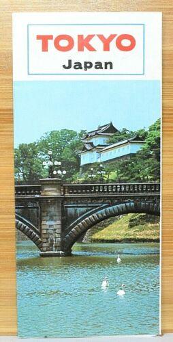 RARE ORIGINAL 1952 TOKYO JAPAN COLORFUL TRAVEL BROCHURE - BEAUTIFUL AND SCARCE
