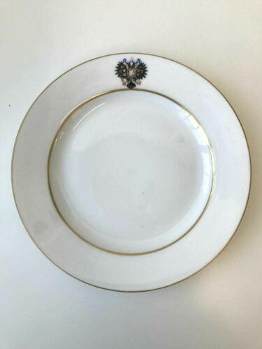 Antique Russian Dinner Plate, Imperial Coronation Plate Alexander III oxp 21230