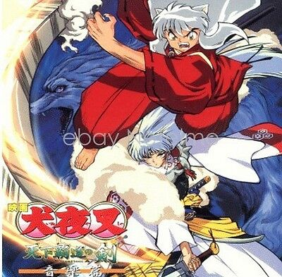 INUYASHA THE MOVIE SWORDS OF AN HONORABLE RULER SOUNDTRACK CD Music MIYA Records