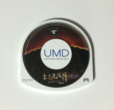 USED PSP Disc Only Tokyo Mono Hara shi Karasu no Mori Gakuen Kitan JAPAN import