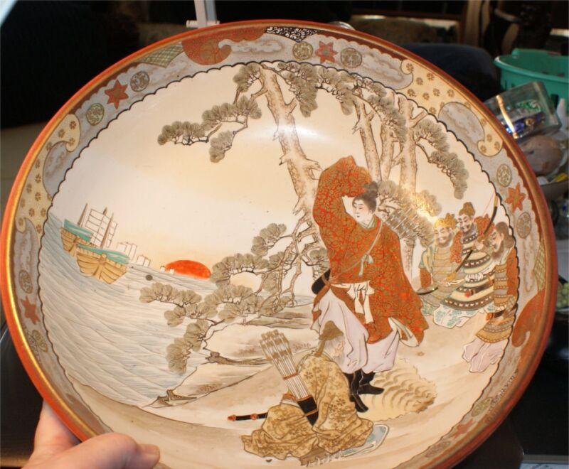 EXQUISITE ANTIQUE JAPANESE SATSUMA SIGNED LARGE BOWL BEAUTIFUL VINTAGE