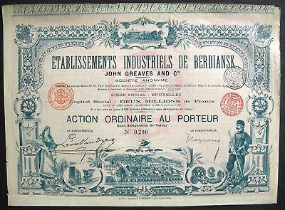 Etablissements Industriels de Berdiansk Aktie Ukraine Russland Україна Россия