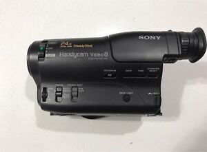 Sony CCD-TR76E 8mm pal camcorder