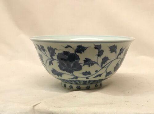 Fine Blue and white bowl.  Zhengde Mark.